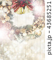 キラキラ クリスマス リースのイラスト 43685251