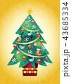 クリスマス オーナメント クリスマスツリーのイラスト 43685334