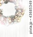 キラキラ クリスマス リースのイラスト 43685349