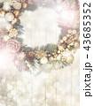 キラキラ クリスマス リースのイラスト 43685352