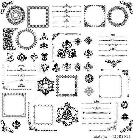 Vintage Set of Horizontal, Square and Round Elements 43685912