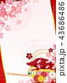 亥 亥年 桜のイラスト 43686486