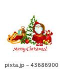 クリスマス プレゼント 贈り物のイラスト 43686900