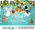 クリスマス プレゼント 贈り物のイラスト 43686996