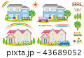 家と車と植木と花とオブジェクト 43689052