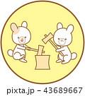 月うさぎ(背景なし) 43689667