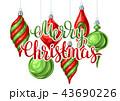 クリスマス ボール 玉のイラスト 43690226