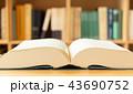 辞書 辞典 広辞苑 紙製 アナログ 出版物 国語辞典 本棚 43690752