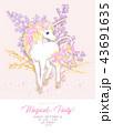 馬 ユニコーン ピンクのイラスト 43691635