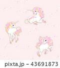 ドローイング 絵 馬のイラスト 43691873