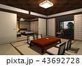 インテリア 旅館 和室のイラスト 43692728