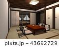 旅館 43692729