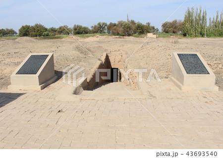 アスターナ古墳群の地下墓地 トルファン シルクロード 中国 43693540