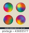 Abstract of colorful gradient orbs background. 43693577