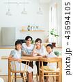 若い家族 43694105