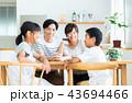 若い家族 43694466