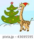 クリスマス きりん キリンのイラスト 43695595