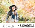 女性 ハイキング 秋の写真 43696638