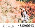 女性 ハイキング 秋の写真 43696643