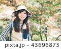 女性 ハイキング 秋の写真 43696873