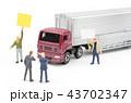 ビジネスイメージ 43702347
