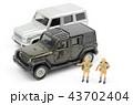 自動車イメージ 43702404