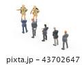 ビジネスイメージ 43702647