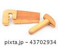 道具イメージ 43702934
