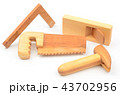 道具イメージ 43702956