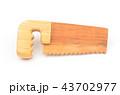 道具イメージ 43702977