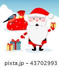 冬 サンタ サンタクロースのイラスト 43702993
