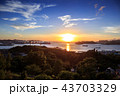 長崎 夕陽 風景の写真 43703329