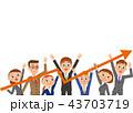 仕事 ベクター ビジネスマンのイラスト 43703719