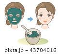 フェイスパック・泥・海藻 43704016