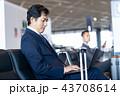 ビジネスマン 出張者 空港 国際空港 43708614