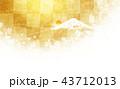 富士山 朝日 日の出のイラスト 43712013