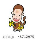 十二支の猿のキャラクター。バナナを食べている笑顔のサルのイラスト。 43712975