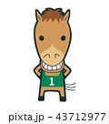 十二支の馬のキャラクター。元気いっぱいのうまのイラスト。 43712977