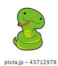 十二支の蛇のキャラクター。ベロを出して楽しそうにしてるヘビのイラスト。 43712978