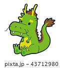 十二支の龍のキャラクター。のんびり考え事をしてる龍のイラスト。 43712980