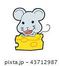 ネズミ 動物 笑顔のイラスト 43712987
