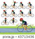 flat type business black women_road bike 43713436