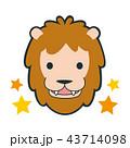 十二星座の獅子座のイラスト。笑顔のライオンのキャラクター。 43714098
