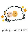 十二星座の牡羊座のイラスト。元気に飛び跳ねる羊のキャラクター。 43714175