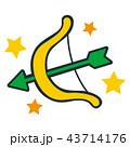 十二星座の射手座のイラスト。カラフルな弓矢。 43714176