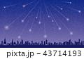 星空と流星 43714193