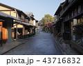 12月 二寧坂(二年坂)-京都東山の冬- 43716832