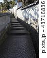 12月 尾道の石畳-坂道の街- 43716836