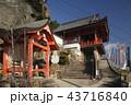 12月 千光寺-坂と石畳の尾道- 43716840