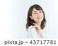 女性 笑顔 スキンケアの写真 43717781